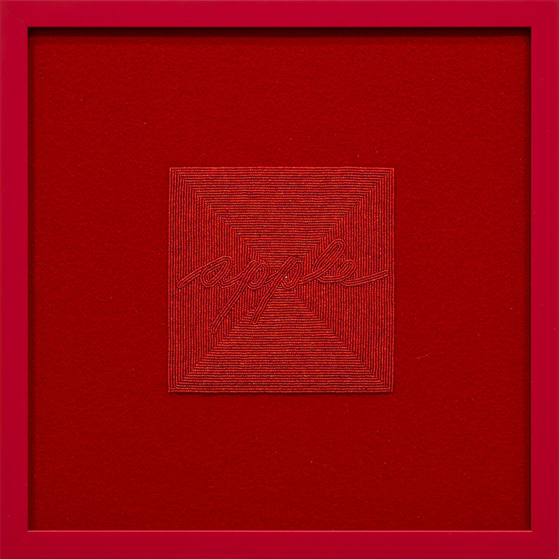beading_2020_a-square-is-not-a-circle_south_by-judy-anderson